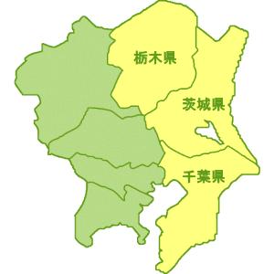 営業エリア 茨城県・栃木県・千葉県